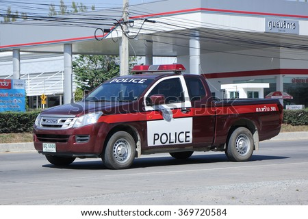 CHIANGMAI, THAILAND -NOVEMBER 30 2015:  Police car of Royal Thai Police. Photo at road no.121 about 8 km from downtown Chiangmai, thailand.