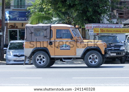 CHIANGMAI, THAILAND -OCTOBER 25 2014: Old Private car. Land Rover mini Truck.  Photo at road no.121 about 8 km from downtown Chiangmai, thailand. - stock photo