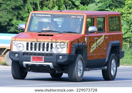CHIANGMAI, THAILAND -OCTOBER 18 2014: Thairung tranformer, Sports Utility Vehicle design and build by thairung company. engine use toyota. Photo at road no.121 , 8 km from city Chiangmai, thailand.  - stock photo