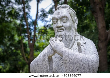 CHIANGRAI, THAILAND - AUGUST 23, 2015 : Statue of Confucius at Sirindhorn Chinese Language and Cultural Center, Mae FAH Luang University, Chiang Rai, Thailand