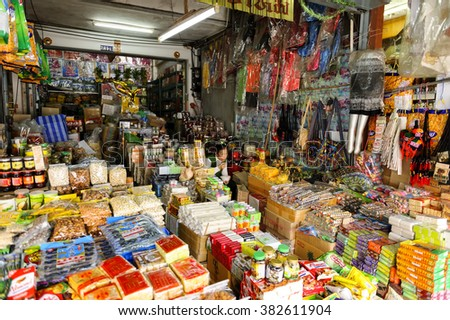 CHIANGRAI THAILAND - DECEMBER 20, 2015 : Maesai Market, Thailand and foreign tourists visiting popular purchases at market prices and because of this diversity.