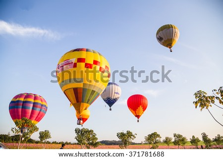 CHIANGRAI, THAILAND - NOVEMBER 30 2015: Hot air balloons challenge in Singha park Chiangrai in farm festival 2015
