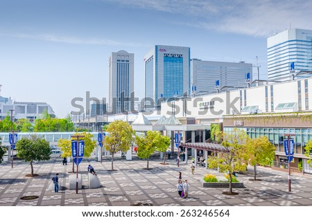 CHIBA,JAPAN - 30 April 2014 : JR Kaihin-Makuhari Station located opposite to Mitsui Outlet Park - Makuhari , a full-scale outlet mall with 97 stores - stock photo