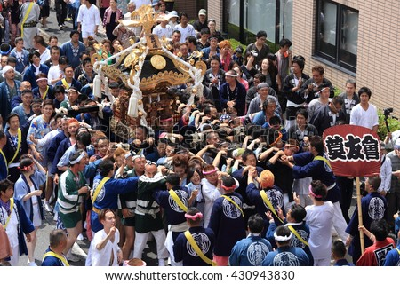 "Chiba, Japan - June 17, 2012: ""Urayasu Sanja Matsuri"", a festival of Urayasu city is held every four years in mid-June. more than 100 MIKOSHIS parade through the town during the festival."