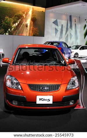 CHICAGO, FEBRUARY 18, 2009: The 2009 KIA Rio5 has proven popular with younger buyers and those seeking economy (up to 34 mpg). Displayed at the Auto Show 2009 in Chicago.