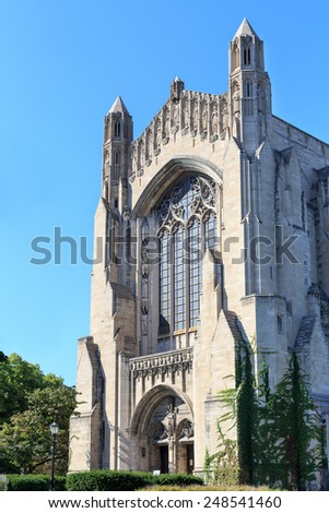 CHICAGO, IL, USA - SEPTEMBER 22, 2014: Portal of the University of Chicago's Rockefeller Chapel on a sunny day in Chicago, IL, USA on September 22, 2014. - stock photo