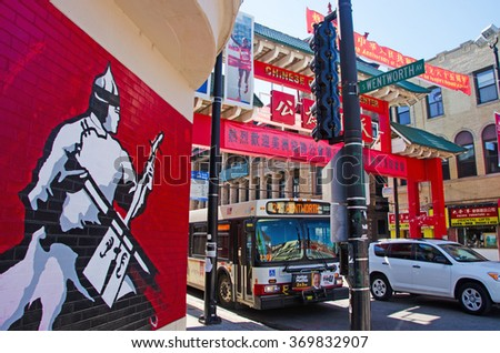Chicago: murals in Chinatown on September 23, 2014. The Chinatown neighborhood first settled in 1912. Chicago is one of the best cities for street art, an attractive playground for worldwide  artists