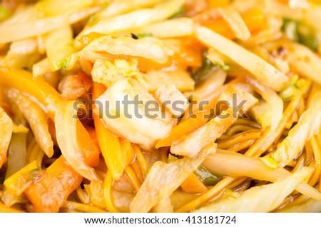 Chicken and vegetables noodles, traditional chinese food