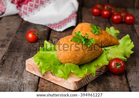how to cook breaded chicken kiev