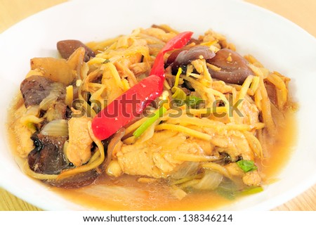 Chicken fried with ginger, Thai dish of chicken - stock photo