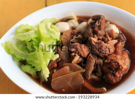 chicken noodle  - stock photo