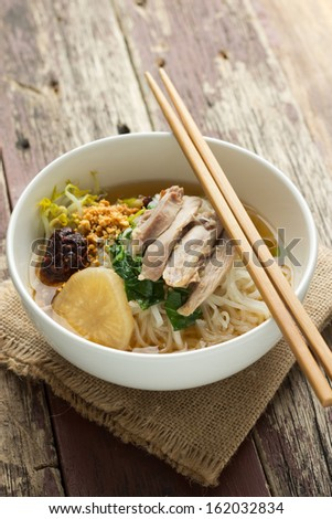 Chicken Noodle Soup Recipe - stock photo