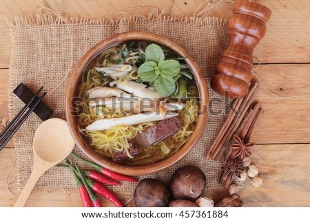 Chicken noodle soup with mushrooms is delicious