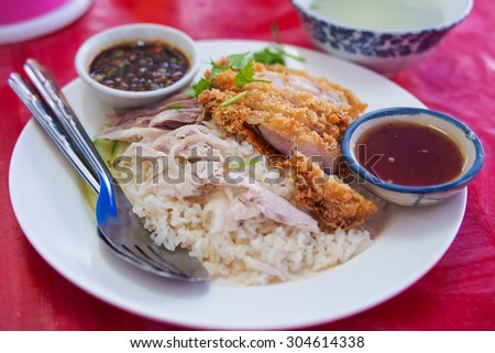 Chicken rice Chinese mix Thai - stock photo