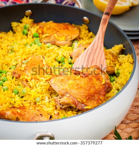 Chicken Thigh and Rice Biryani with Green Peas, square