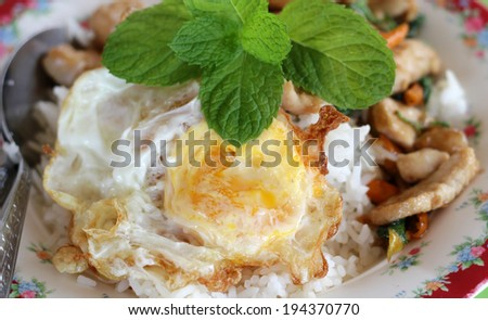 Chicken with Basil Stir Fry. - stock photo