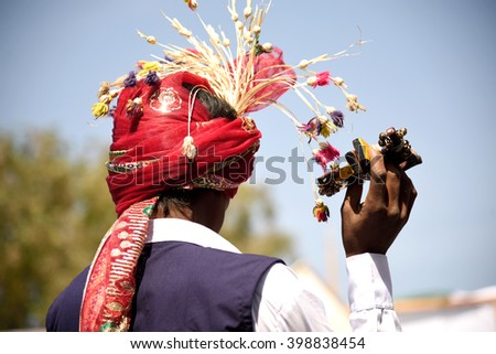 CHIKHALDARA, MAHARASHTRA, INDIA - FEBRUARY 5 : group of Korku tribes perform folk Dance during their traditional festival, Korku tribe found in Madhya Pradesh and Maharashtra, India 5 February 2016.