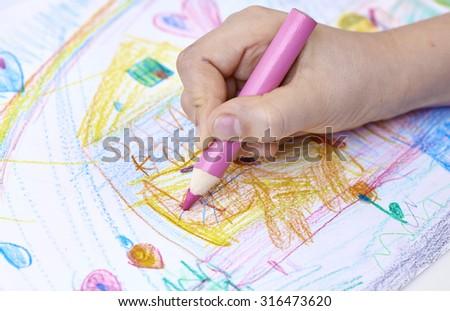 Child Drawing - stock photo