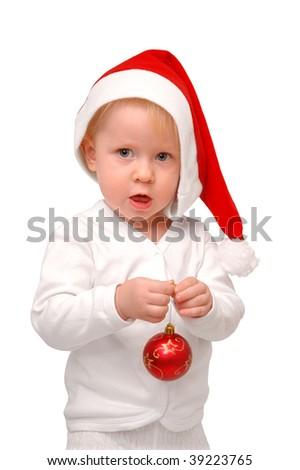Child keep christmas toy in hand