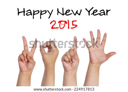 children hand forming number 2015 on white background