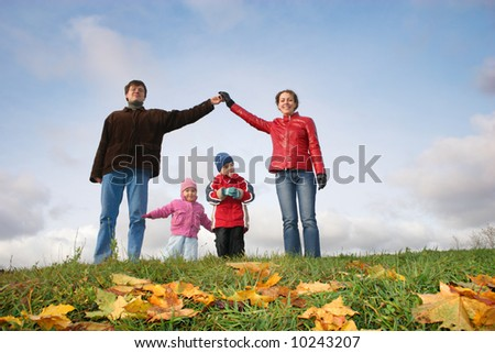 children in family house. autumn.