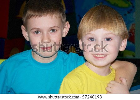 Children play to a children's room - stock photo