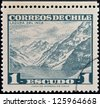 CHILE - CIRCA 1960: A stamp printed in Chile shows Inca lake, circa 1960. - stock photo