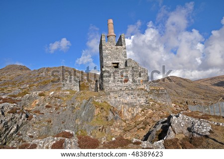 chimney ruin - stock photo