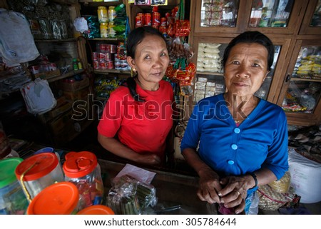CHIN STATE, MYANMAR - JUNE 18, 2015: Convenience store in the recently opened for tourists Chin State Mountainous Region, Myanmar (Burma) - stock photo