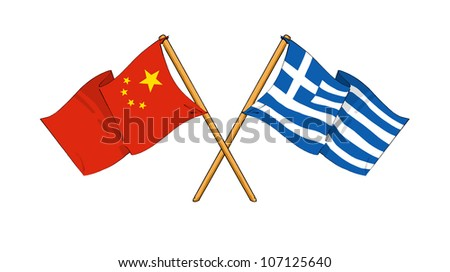 China and Greece alliance and friendship
