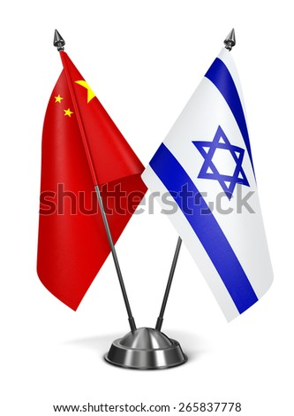 China and Israel - Miniature Flags Isolated on White Background. - stock photo