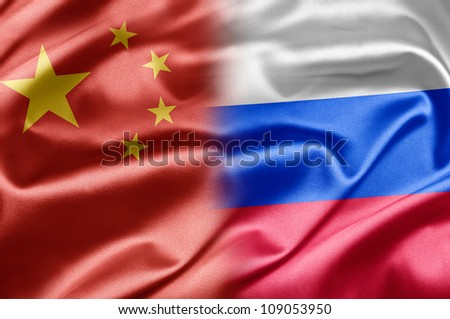 China and Russia - stock photo