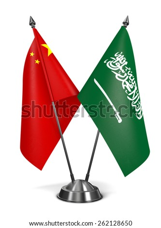 China and Saudi Arabia - Miniature Flags Isolated on White Background. - stock photo