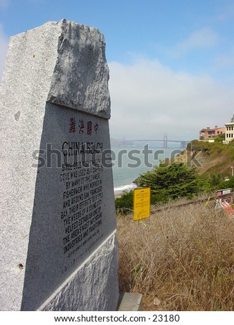 China Beach is located on Sea Cliff Drive in San Francisco.Used as a campsite by many of the chinese fishermen who worked in and around San Francisco bay