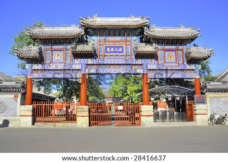 China Beijing ancient Fayuan temple door.