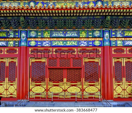 China Beijing colorful wall and roof details of the imperial palace.