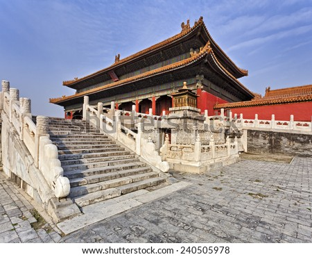 China Beijing Forbidden city emperor temple side view from stairs with red wall and traditional chinese decoration - stock photo