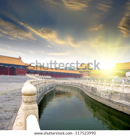 China Beijing Imperial Palace - stock photo