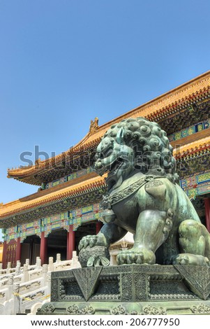 China Beijing Imperial Palace lion