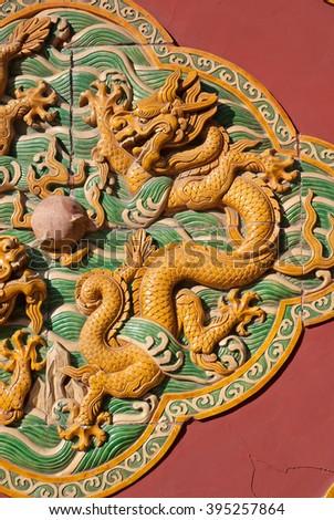 China Beijing imperial park dragon - stock photo