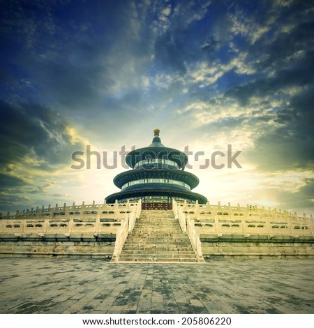 China Beijing Temple of Heaven, China's symbol. - stock photo