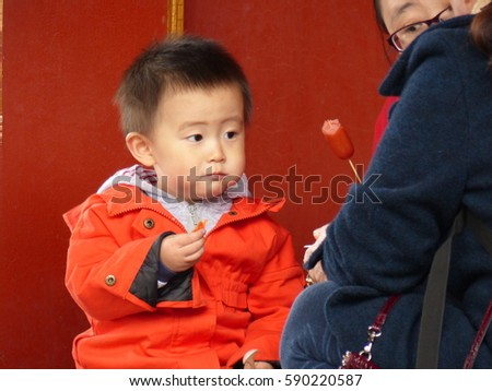 China / Chinese boy / picture showing a little chinese boy, taken in Beijing October 2015.