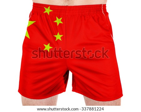 China. Chinese flag  - stock photo