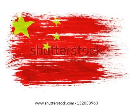 China. Chinese flag  on white background - stock photo