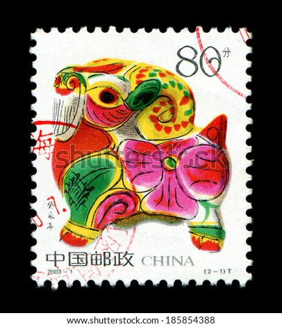 CHINA - CIRCA 2003: A postage stamp printed in China shows 2003 Lunar Year of the Goat .The Goat is one of the 12-year cycle of animals which appear in the Chinese zodiac,circa 2003.  - stock photo