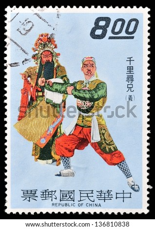 CHINA- CIRCA 1962. A stamp printed in China depicting traditional wear for men, circa 1962 - stock photo