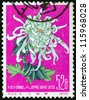 "CHINA - CIRCA 1960: A stamp printed in China from the ""Chrysanthemums"" issue shows Swan dance flower, circa 1960. - stock photo"