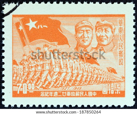 """CHINA - CIRCA 1949: A stamp printed in China from the """"22nd Anniversary of the People's Liberation Army """" issue shows General Chu Teh, Mao Zedong and troops, circa 1949.  - stock photo"""