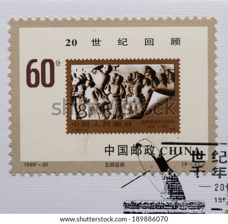 CHINA - CIRCA 1999:A stamp printed in China shows image of  China 1999-20 Beginning New Millennium Reviewing 20th Century Mao Zedong Deng,circa 1999 - stock photo