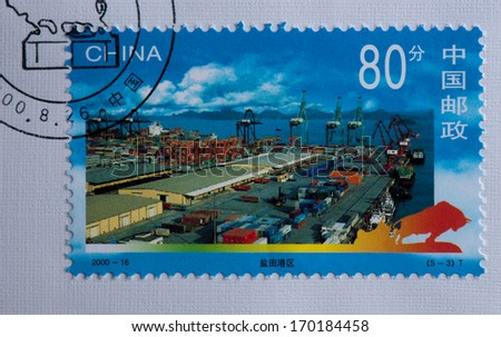 CHINA - CIRCA 2000:A stamp printed in China shows image of CHINA 2000-16 Construction of Shenzhen Stamps,circa 2000